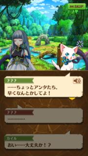 謎の少女としゃべる猫